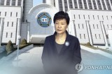 Korea's top court upholds 20-year prison term for ex-President Park