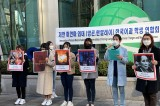 Myanmar's '22222' anti-coup protest movement spreads across South Korea