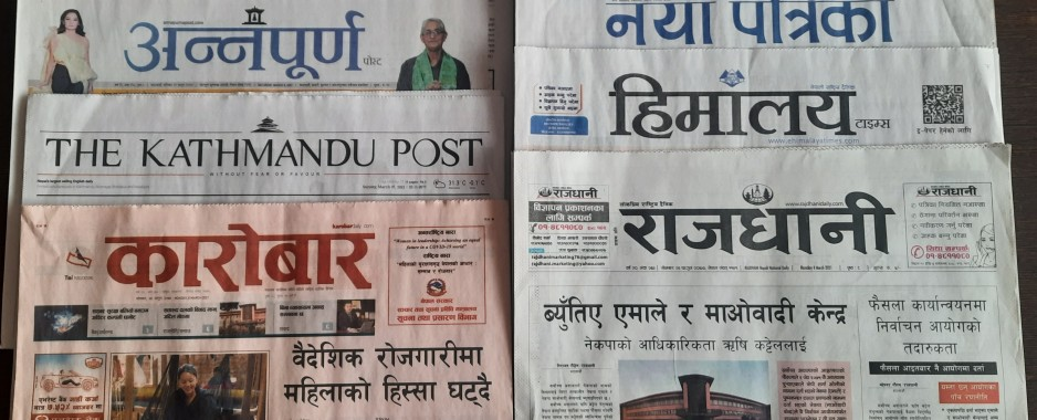 Difficult year for Nepali journalists
