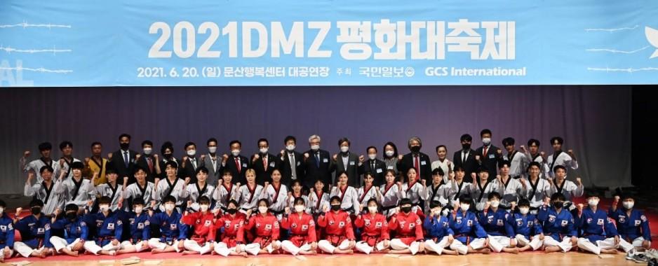 2021 DMZ Peace Festival held successfully in Paju, Korea