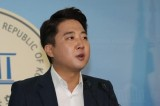 Lee Jun-Seok Phenomenon: Time to change, or the current two-party system will crumble down completely