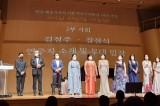 'Gagok' concert held in memory of great Korean composer Lee An-Sam