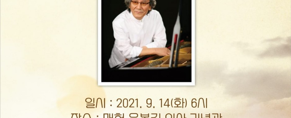 Second Dolce Concert to mark 78th anniversary of Composer Lee An-Sam's birth