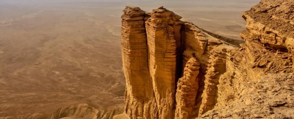 Four people killed in Saudi Arabia mountain accident