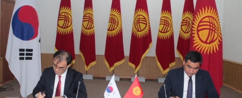 Kyrgyzstan, Korea to boost economic cooperation