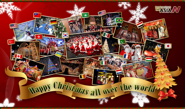 happy christmas all over the world - Christmas All Over The World