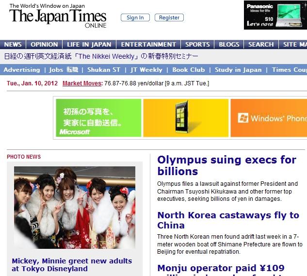 Olympus suing execs for billions
