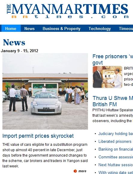 Import permit prices skyrocket
