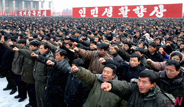 NK People Chant Slogan for Kim Jong-un