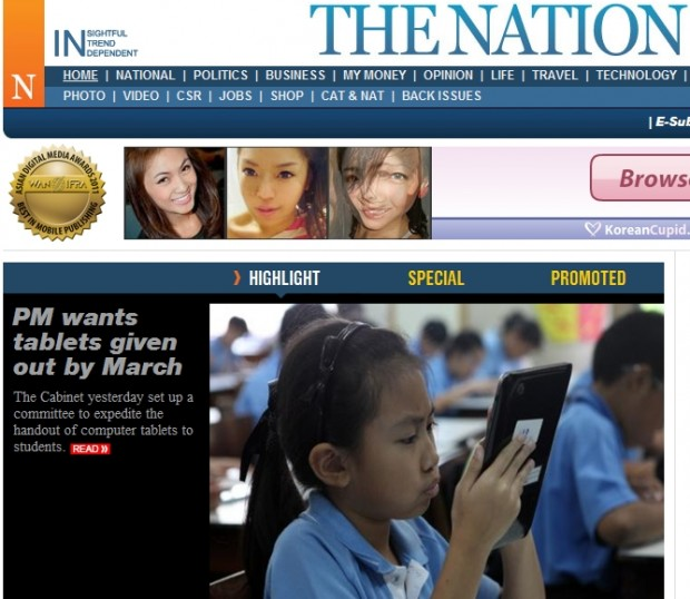 PM wants tablets given out by March