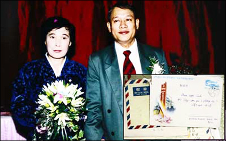 north korean mail order bride