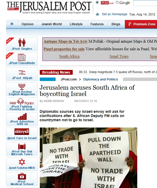 Israel: Jerusalem accuses South Africa of boycotting Israel