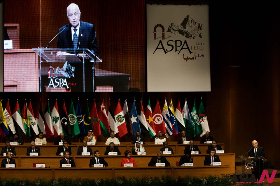 Summit Meeting Of South American, Arab Nations Opens In Lima, Peru