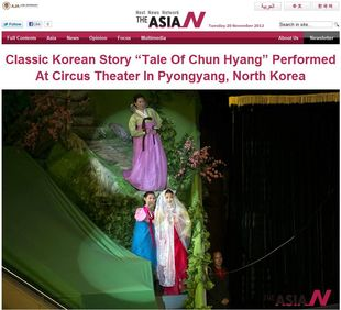 The AsiaN on 20 November 2012