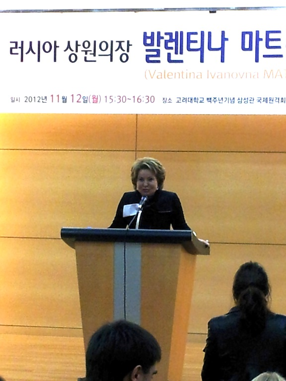 [Korea Report] Matviyenko gives speech for Korean and Russian students