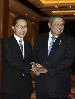 South Korean, Indonesian President Get Together In Nusa Dua, Bali