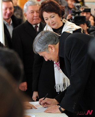 Kyrgyz President Prepares To Cast Ballot To Elect Members Of Local Legislatures