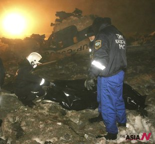 A Kazakhstan Passenger Jet Carrying 20 People Crashes Near Almaty, Killing All On Board