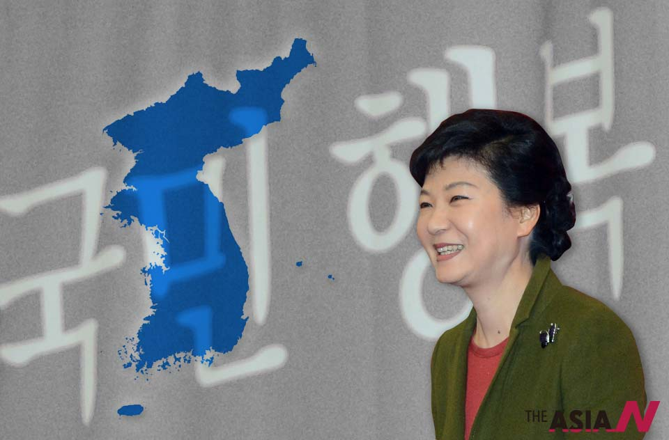 Park Geun-hye gov't asked to prepare for welfare policy of unified Korea