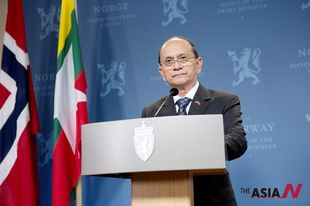 Myanmar president meets the press upon arrival in Oslo to start European tour
