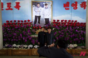 N. Korea's bluffing works again