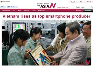 The AsiaN on 20 May 2013