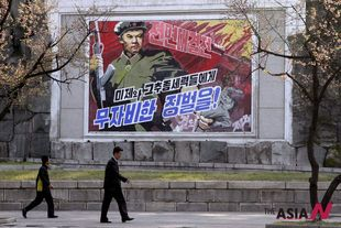 How long will N. Korea's regime last?