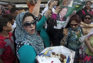 Pakistan elections: A positive step toward democracy