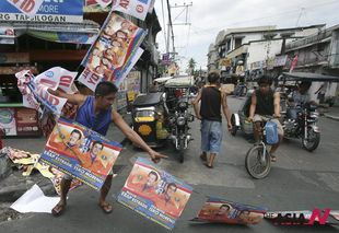 Clans, corrupt celebrities dominate Philippines&#8217; midterm elections