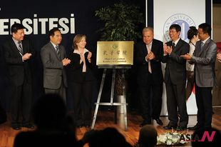 New Confucius Institute inaugurated in Istanbul, Turkey
