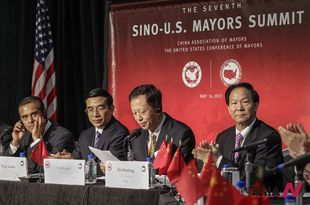 LA Mayor Villaraigosa, Beijing Mayor Wang attend Sino-U.S. Mayors Summit
