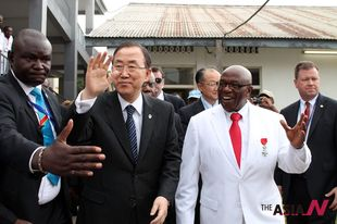UN Secretary-General Ban visits Heal Africa hospital in Goma, Congo