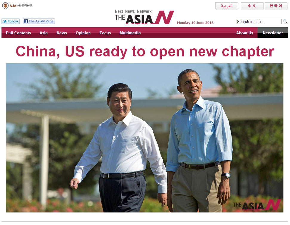 The AsiaN on 10 June 2013