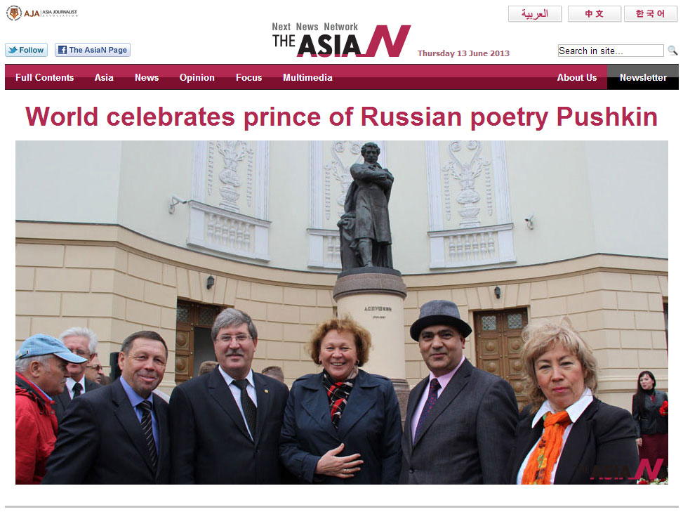 The AsiaN on 13 June 2013