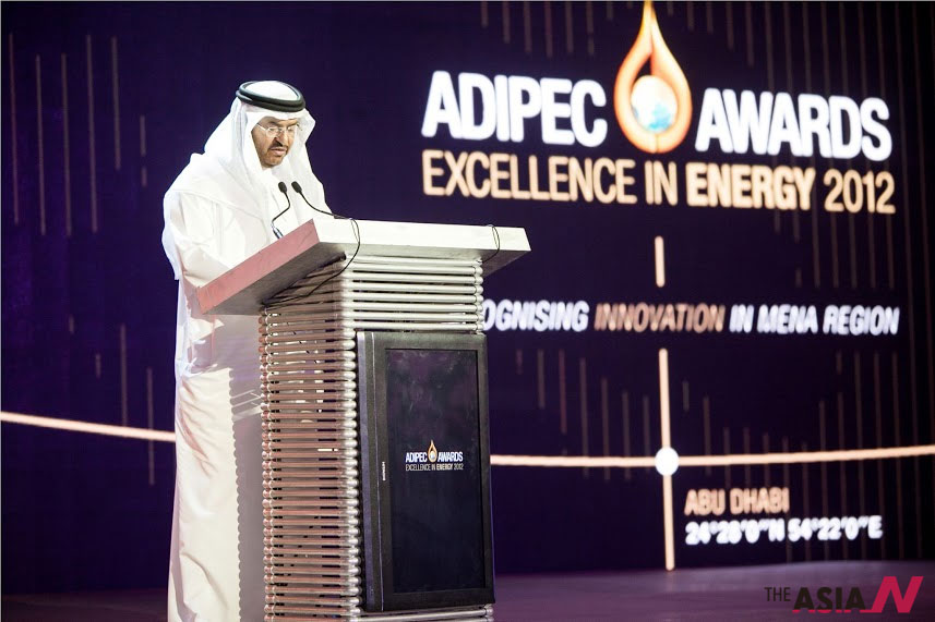 ADIPEC Awards 2013 to recognize female empowerment in gas and oil sector