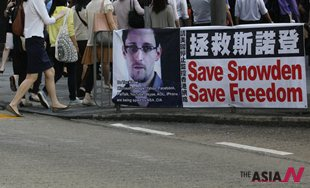 A banner supporting Snowden displayed in Hong Kong