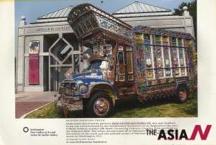 Ali painted a truck in the Smithsonian Institute in 2002, which still stands to this day.