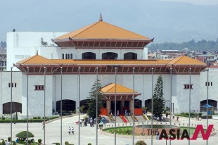 The building of the Constituent Assembly of Nepal