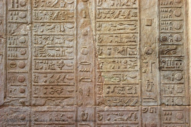 An inscription of astrological signs on one of the walls of ancient Egyptian temple.