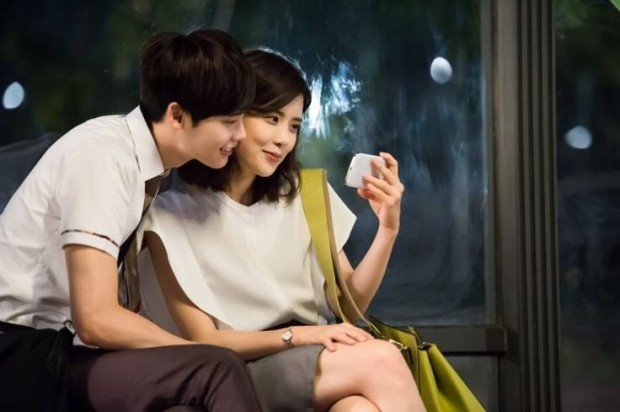 "One of the famous on-screen younger man/older woman couple, the stars of ""I hear your voice"" drama, Lee Bo Young and Lee Jong Suk."
