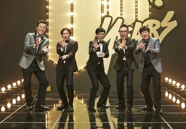 "Cast of Korean variety program ""Infinity Challenge"""