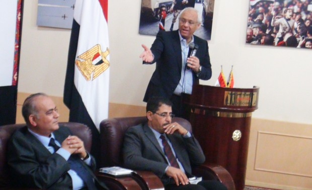 One of the interventions by the Egyptian ambassador