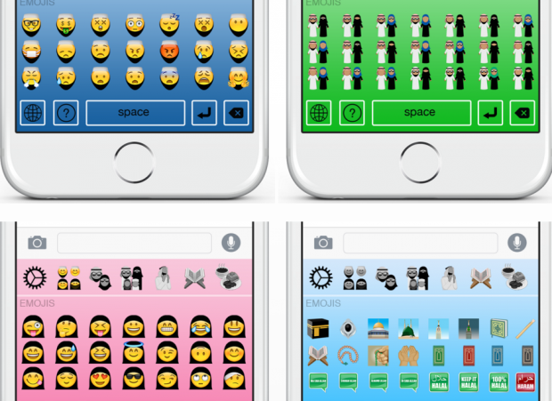 Some of the emojis that application offers