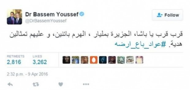 "Tweet by Bassem Youssef reading: ""Roll up, roll up, the island is for a billion, the pyramid for two, and a couple of statues thrown in for free"""