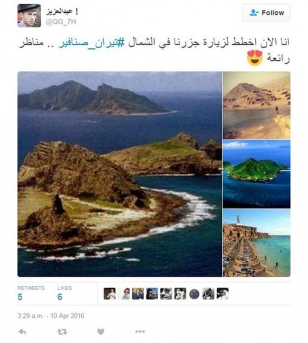 "Saudi user saying, ""Now I'm planning a visit to our islands in the north, Tiran and Sanafir... Lovely views."""