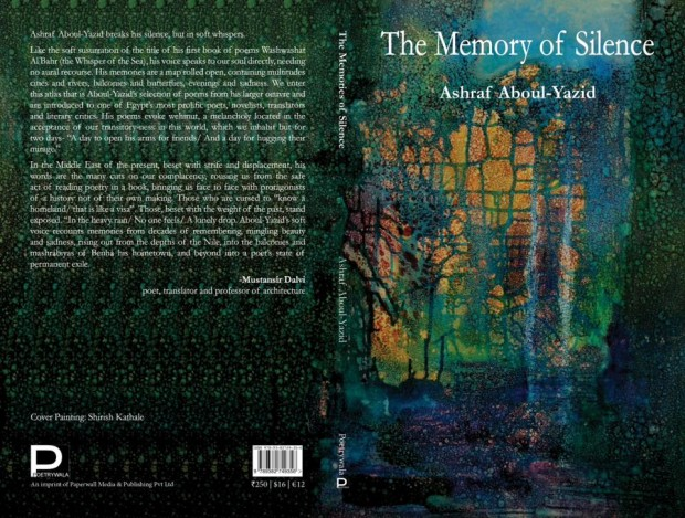 The cover of the anthology