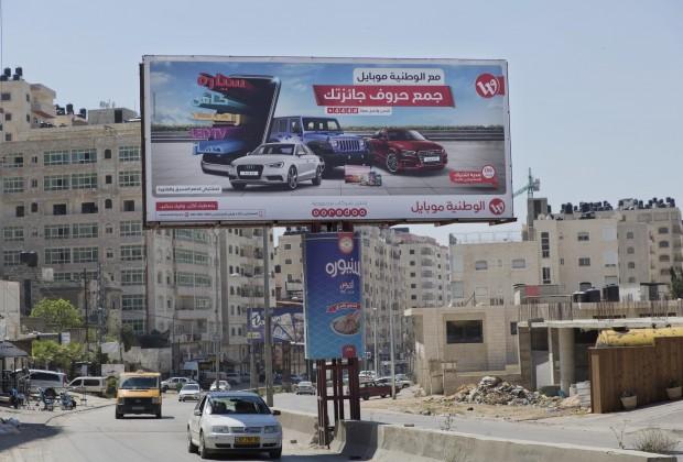 (AP Photo/Nasser Nasser)