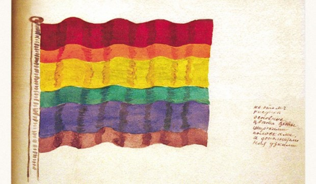 The Rainbow Flag of Armenia. Designed and proposed by Martiros Saryan