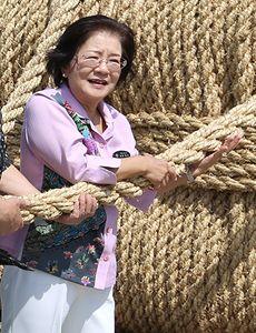 Mikiko Shiroma
