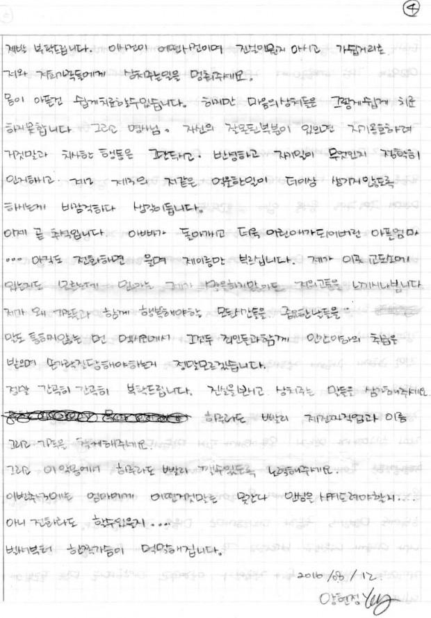 mektup1